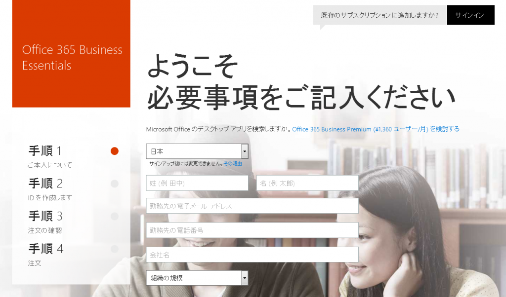 office365set1